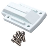 Acerbis Chain Guide Block 2.0 Bottom Insert Replacement White