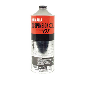 Yamalube 01 Suspension Oil
