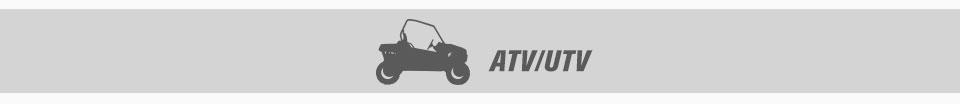 ATV/UTV Header