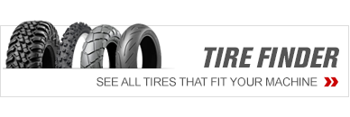 Find tires for your bike